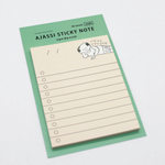 Ajassi Sticky Note - Today's Plan