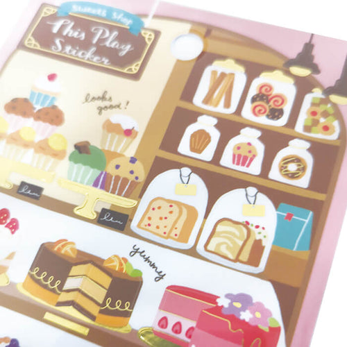This Play Sticker - Sweets Shop