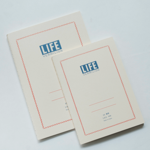 LIFE Vermilion Notebooks / Ruled
