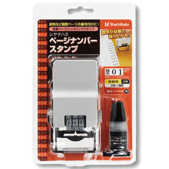 Shachihata Self-inking Auto Numbering Rubber Stamp