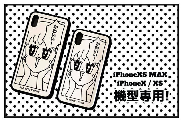 (New) 靚爆你塊鏡面電話殻 (iPhone Xs Max)