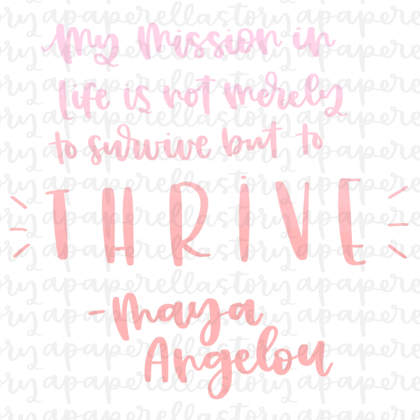 Thrive (Ombre Lettering) - Digital File