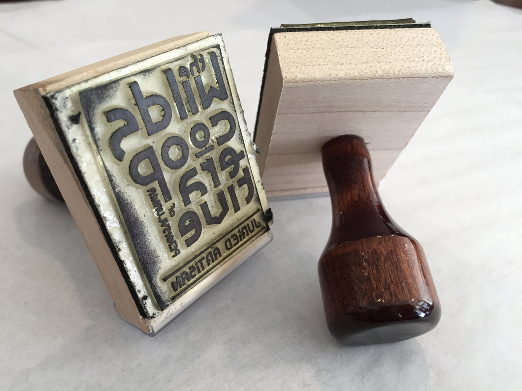 Juried Artisan Stamp