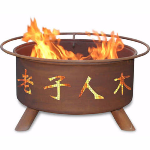 Chinese Symbols Fire Pit - The Fire Pitz