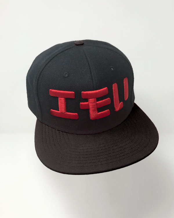 A black hat with red embroidery of