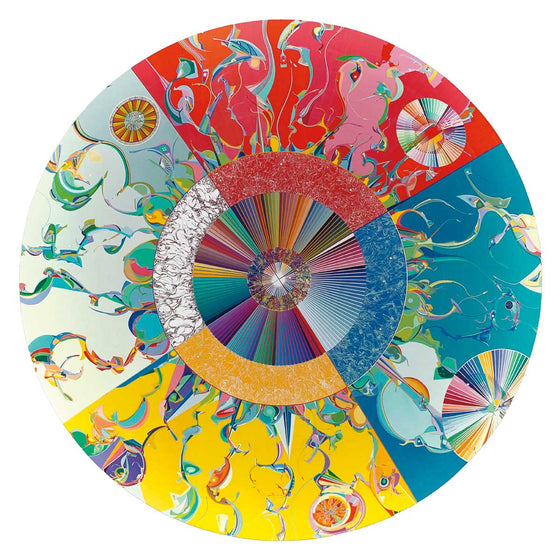 A circle divided into four quadrants. The top quadrant is red, the right is blue, the bottom is yellow, and the left is white. Each quadrant has small abstract shapes in many colours. This Canadian Indigenous print was painted by Alex Janvier, a Denesuline artist from the Cold Lake First Nations, Alberta.