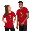Akee Short-Sleeve Unisex T-Shirt *Multiple Colors*