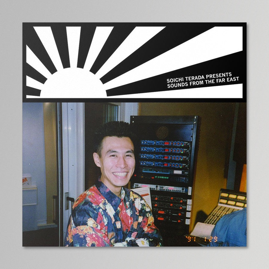 Soichi Terada - Soichi Presents: Sounds From the Far East (Updated Version)
