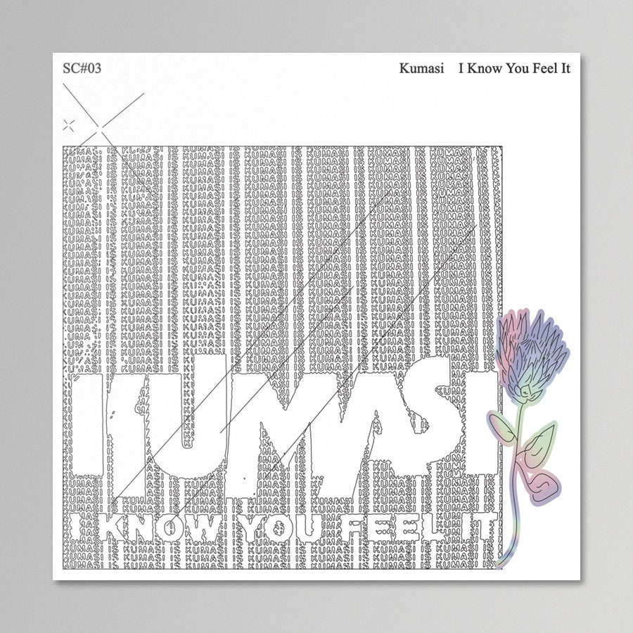 Kumasi - I Know You Feel It
