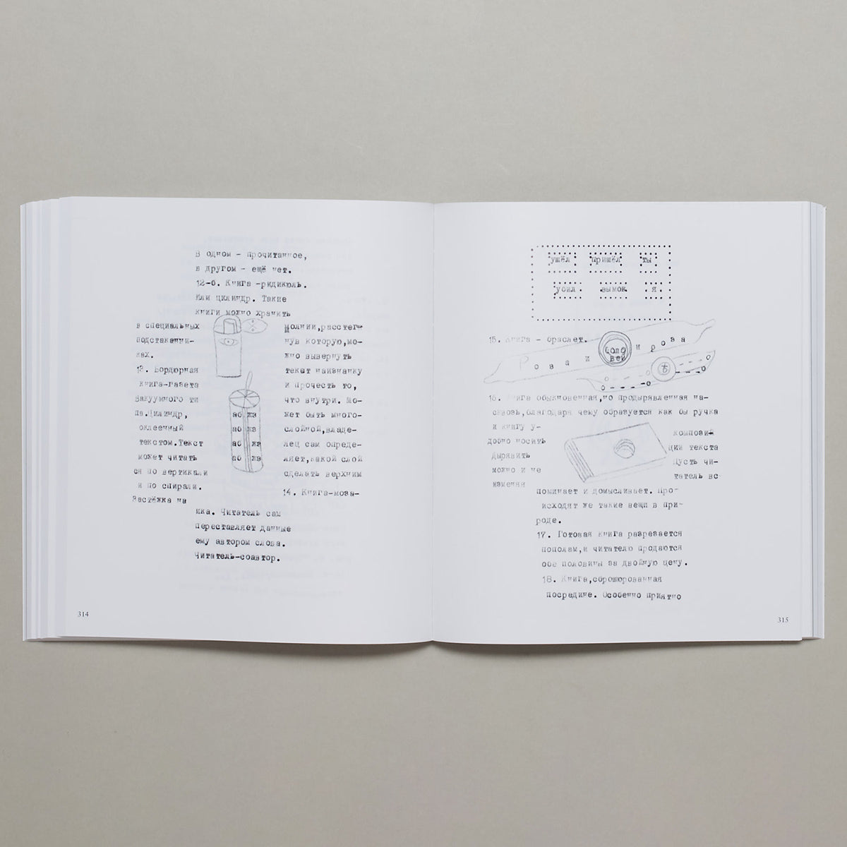 Women In Concrete Poetry