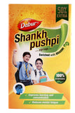Dabur Shankhpushpi Syrup - Mental Weakness, Forgetfulness, Memory Loss, Low Retention Power