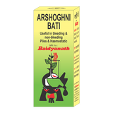 Baidyanath Arshoghni Bati 40 Tablet - Effective In Bleeding Piles, Removes Root Cause Of Piles