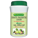 Baidyanath Dhatupaushtic Churna 50GM For Hyperacidity, Gastric Ulcers