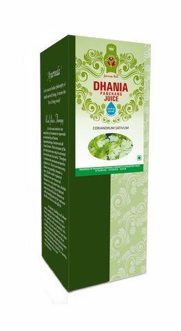 Axiom Dhania Juice 500 ML - Aid In Blood Cancer, AIDS, Increases Haemoglobin & General weekness