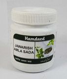 Hamdard Jawarish Amla Sada 125 GM For Healthy Heart, Brain, Stomach & Liver
