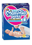 Mamy Poko Pants Small Diaper