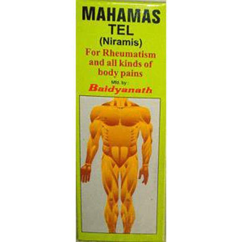 Baidyanath Mahamas TEL For Joint Pain, Backache & Arthritis