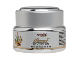 Patanjali Saundarya Anti Aging Cream For Skin - Reduces Wrinkles