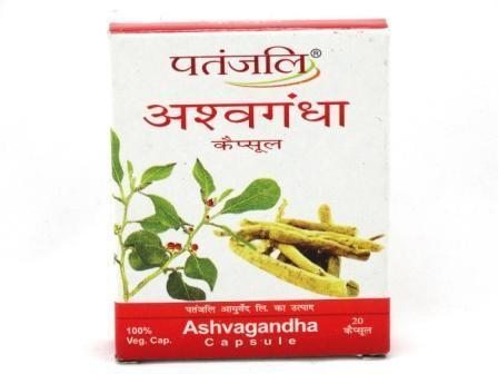 Patanjali Ashwagandha Capsule For Stress & Pain