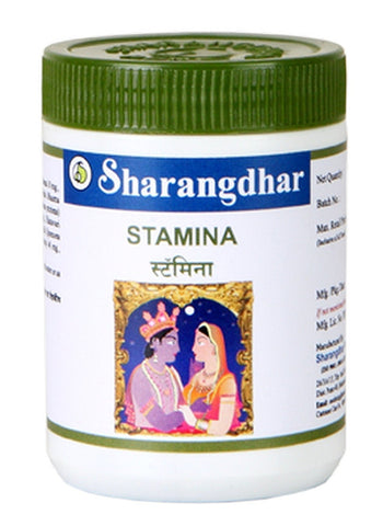 Sharangdhar Stamina Tablet - Male Sex Booster