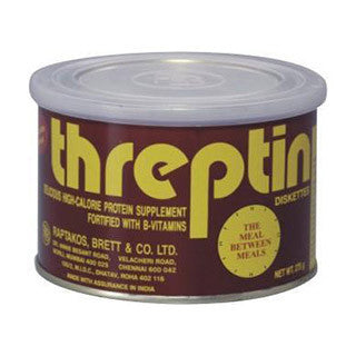 Threptin Chocolate Diskettes 275 GM