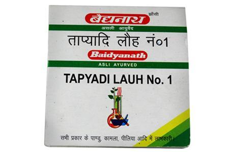 Baidyanath Tapyadi Lauh No. 1 For Heart, Fever & Jaundice