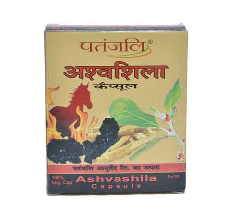 Patanjali Ashvashila Capsule - For Stress, Fever, Constipation, Memory Loss