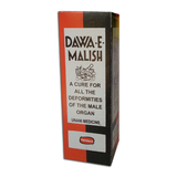 Hamdard Dawa E Malish 25 ML