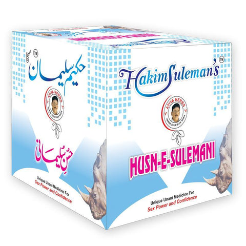 Hakim Suleman's Husn-E-Sulemani Capsule - Cure Male Sexual Problem