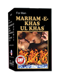 IMC Marham Khas Ul Khas 30Gm - Sexbooster For Male