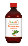 Goseva Punarnava GoMutra Ark 500 Ml Goumutra For Abdominal Colic Pain, Bloating, Cancer