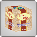 M.A Herbal Tiryaq-E-Jiryan Capsule - Removes Premature Ejaculation