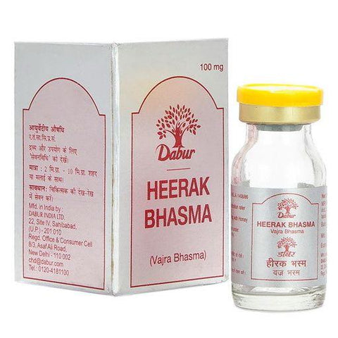 Dabur Heerak Bhasma Powder - Treatment Of Cancer