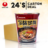 [NONGSHIM] Cup Ramyun 70g  [Bundle of 6] - Bloom Concept