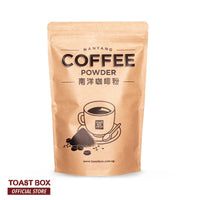 [Toast Box] Nanyang Blend Coffee Powder 250gm - Bloom Concept