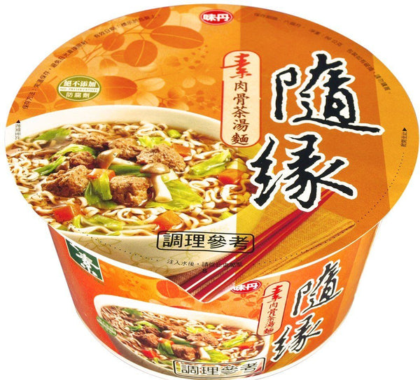 Vedan Shui Yuan Vegetarian Instant Bowl Noodles - Bah Kut Tea 86gm - Bloom Concept