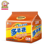 BaiXiang Half More Series Instant Noodles 5 packets x 138gm-152gm - Bloom Concept