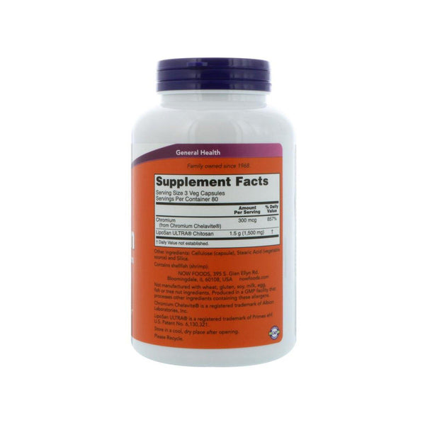 Now Foods, Chitosan, 500 mg, 120 Veg Capsules - Bloom Concept