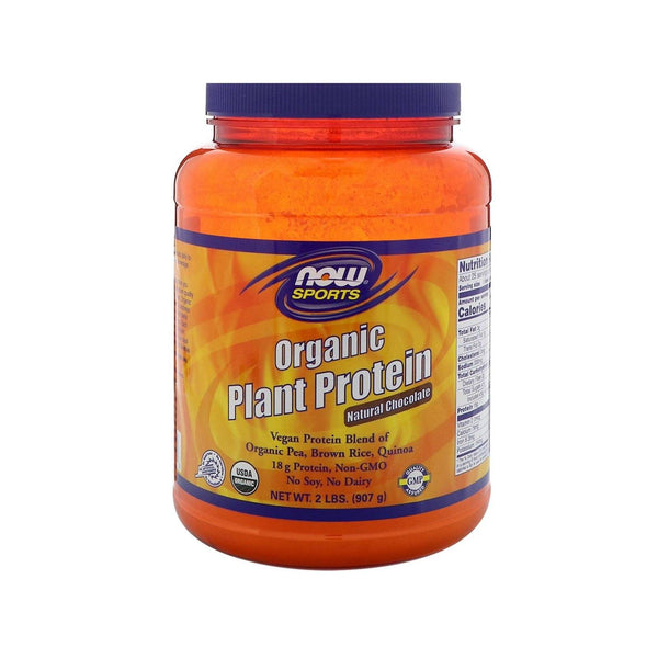 Now Foods, Organic Plant Protein, Natural Chocolate, 2 lbs (907 g) - Bloom Concept