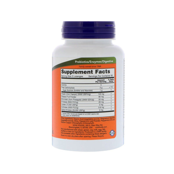 Now Foods, Chewable Papaya Enzymes, 180 Lozenges - by Bloom Concept