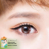 [EHeart] Eyelid Tape (Deer Eyes) 3mm Nude - Bloom Concept