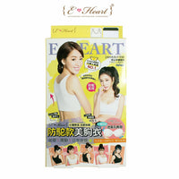 [EHEART] Non-wired V-line Push-up Beauty Bra (Back-support design) - Bloom Concept