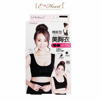 [EHEART] Non-wired V-line Push-up Beauty Bra (U-back design) - by Bloom Concept