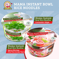 Mama Instant Bowl Rice Noodles 60gm-70gm - Bloom Concept
