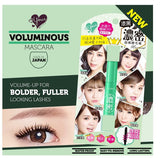 Voluminous Mascara and Extension Mascara by YOURHEART - by Bloom Concept