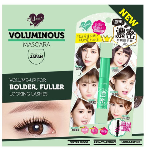 Voluminous Mascara and Extension Mascara by YOURHEART - Bloom Concept