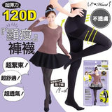 Slimming Stockings 120 Denier (Grey) - Bloom Concept