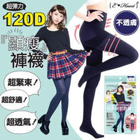 Slimming Stockings 120 Denier (Navy) - Bloom Concept