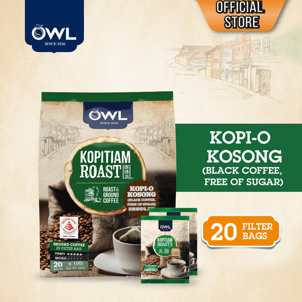 Owl KOPI-O KOSONG - by Bloom Concept