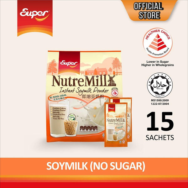 NutreMill Soy Milk Powder - No Sugar - Bloom Concept